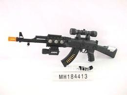 arma de brinquedo a venda
