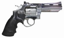 armas de fogo preços