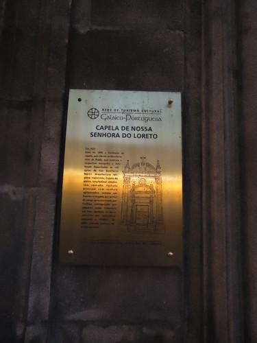 Placa Informativa da Capela da Senhora do Loreto, Chaves