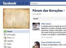 Forum das Gerações
