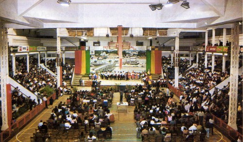 Festa de Portugal 1994