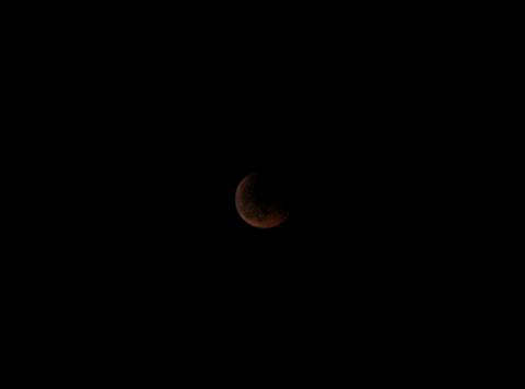 inicio eclipse lunar 15 junho