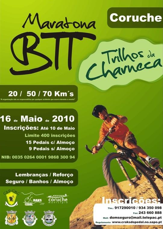 Maratona BTT Trilhos da Charneca, Coruche