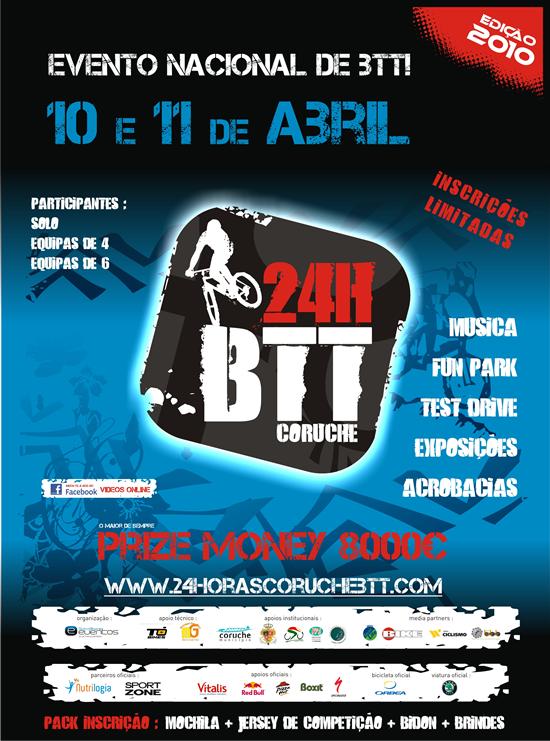 24H BTT Coruche - Evento Nacional de BTT