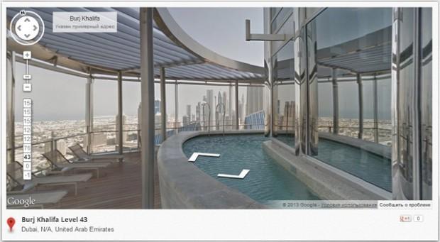 burj khalifa google maps