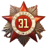 31 da Armada